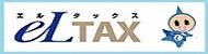 L tax