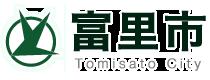 Tomisato City